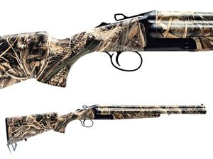 """Picture of AKKAR 3 12G 20"""" 3 SHOT CAMO EXTRACTOR"""